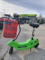 Детски електрически сгъваем скутер 250 W MМ до 50 кг товар
