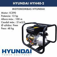 Високонапорна моторна помпа Hyundai HYH 40/2 напор 100м - 13 к.с. / 21 куб/ч