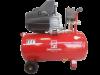 Качествен професионален Компресор за въздух Greenyard  - GY-AC50  - Резервоар  50 литра -  8 бара - 178 л/мин - 2 манометъра - 100% медни намотки | Rudimpex.com