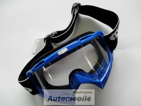онлайн мото магазин, МОТО ОЧИЛА J-17 moto glasses