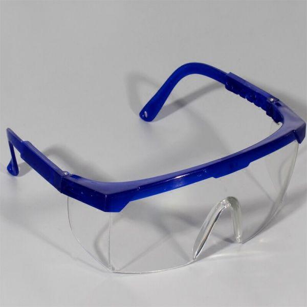 предпазни UV очила GreenYard