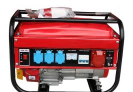 ГЕНЕРАТОР ЗА ТОК Pro-V - 3.5 KW - монофазен - бензин - AVR - ръчен старт-1 година гаранция| Rudimpex.com