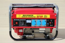 Electricity generator 2.5 KW monofazen- 1 year warranty