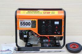 Генератор за ток 5.5 KW/13 Hp монофазен- 18 месеца гаранция |Rudimpex.com