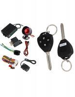 Автоаларма (имобилайзер + централно заключване + 2 броя дистанциони + шоков датчик)с 50% отстъпка от Rudimpex.com | модел G10/G2212