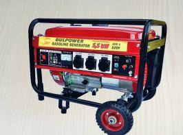 Генератор за ток  5.5KW за монофазен ток с магнетен стартер - бензин - 18 м. гаранция  | Rudimpex.com