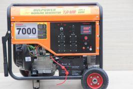 Генератор за ток дигитален 7.0KW/13 Hp монофазен | Rudimpex.com