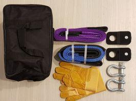 Комплект за офроуд - въжета, полиспаст, шегел и ръкавици - 70 лв.