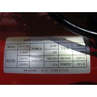 Компресор за въздух 100л  - 1 година гаранция   Rudimpex.com