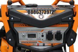 Генератор за ток бензинов BS 7500 дигитален- 7.5 kw монофазен - 2 години гаранция