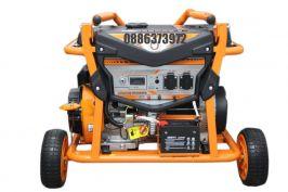 Генератор за ток 7.5 KW - BS 750 - бензинов - дигитален - монофазен - 2 години гаранция