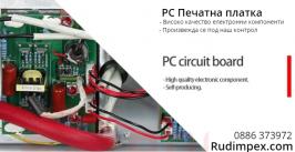 Инверторен електрожен Greenyard - IGBT - ММА 160А реални ампера с дигитален диспей - електроди 1 мм до 3.25 мм - 1 година гаранция
