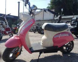 Детски Скутер електрически модел pink Max Motors 250W до 50 кг