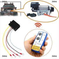 Безжично дистанционно за лебедка 24V -- за джип - камион - SUV - ATV - контролен модул - контролер  - 21244